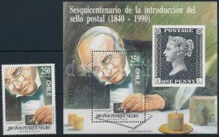 150 éves a bélyeg, Black Penny évforduló bélyeg + blokk 150th anniversary of stamp, Black Penny stamp + block