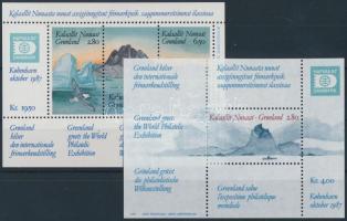 Stamp Exhibition 2 blocks Bélyegkiállítás 2 klf blokk