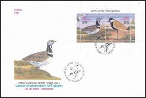 Bird block FDC Madár blokk FDC-n