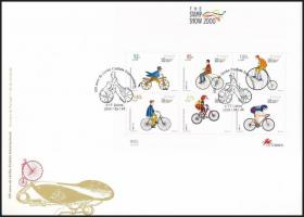 Bicycles block FDC Kerékpárok blokk FDC-n