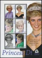 Diana minisheet, Diana kisív