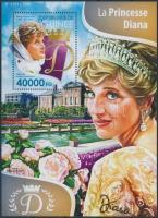 Diana hercegnő blokk, Princess Diana block