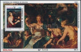 200th anniversary of Louvre, Rubens painting block, 200 éves a Louvre, Rubens festmény blokk