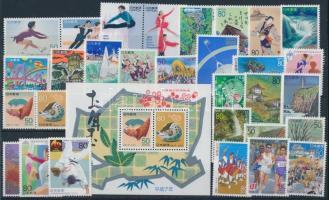1994-1995 30 stamps + block 1994-1995 30 klf bélyeg + blokk