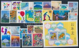 26 stamps + block 26 klf bélyeg, közte sorok, párok + blokk