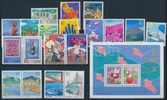 19 stamps + block, 19 klf bélyeg + blokk