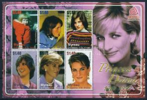 Princess Diana block, Diana hercegnő halálának 10. évfordulója blokk