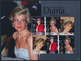 Princess Diana (II.) mini sheet Diana hercegnő (II.) kisív