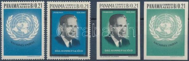 1964 Az ENSZ napja sor Mi 759-762