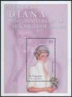 Princess Diana block Diana hercegnő születésének 40. évfordulója blokk