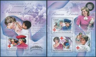 Princess Diana's birth anniversary set + block Diana hercegnő születésének 50. évfordulója kisív + blokk