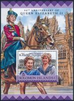 Queen Elizabeth II. block II. Erzsébet királynő 90. születésnapja blokk