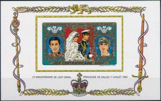 Prince Charles and Princess Diana's wedding imperforated block, Károly herceg és Diana hercegnő esküvője vágott blokk