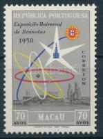1958 Brüsszeli világkiállítás Mi 414