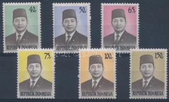 President Suharto set, Suharto elnök sor