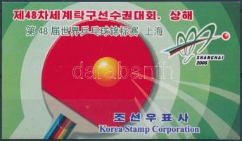Asztalitenisz világbajnokság bélyegfüzet, Table tennis World cup stamp booklet