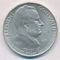 Csehszlovákia 1951. 100K Ag Klement Gottwald T:1-,2 ph. Czechoslovakia 1951. 100 Korun Ag Klement Gottwald C:AU,XF edge error Krause KM#33