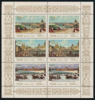 850th anniversary of Moscow minisheet Moszkva 850 éves kisív