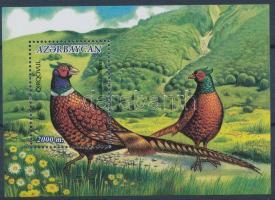 Pheasant block, Fácán blokk