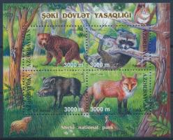 National park block, A nemzeti park állatai blokk
