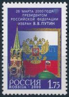 Vladimir Putin the State President, Vladimir Putin az államelnök