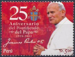 II. János Pál 25 éve pápa, 25th anniversary of John Paul II's papacy