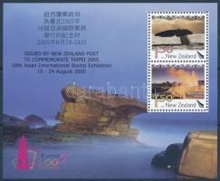 Taipei Asian Stamp Exhibition  block Taipei Ázsiai Bélyegkiállítás blokk