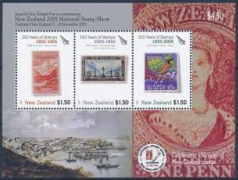 Nation Stamp Exhibition block Nemzeti Bélyegkiállítás blokk