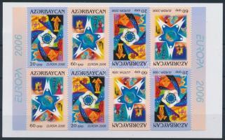 Europa CEPT: Integration stamp-booklet sheet, Europa CEPT: Integráció bélyegfüzet ív