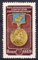 Stalin Peace Prize, Sztálin békedíj