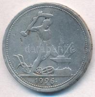 Szovjetunió 1926. 50k Ag T:2-,3 Soviet Union 1926. 50 Kopeks Ag C:VF,F