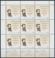 Theodor Herzl mini sheet, Theodor Herzl kisív