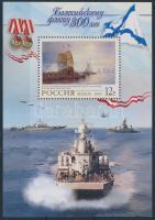 Baltic Fleet block, Balti Flotta blokk