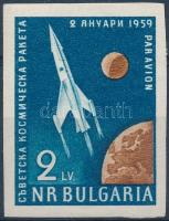 Space research imperforated stamp, Űrkutatás vágott bélyeg