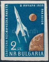 Űrkutatás vágott bélyeg, Space research imperforated stamp