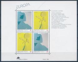 Europa CEPT Contemporary Art block, Europa CEPT, Kortárs művészet blokk