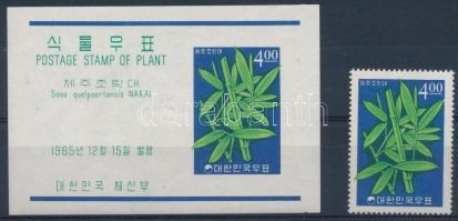Plants stamp + block Növények (XII.)  + blokk