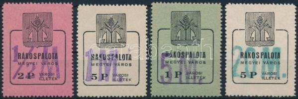 1946 Rákospalota városi illetékbélyeg 1/2M/2P antiqua betűtípussal, 1M/5P, 5M/1P, 20M/5P (25.500)