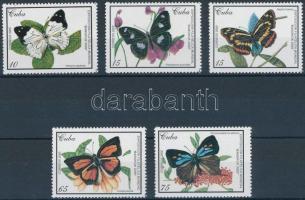 International Stamp exhibition BANGKOK; Butterflies set, Nemzetközi bélyegkiállítás BANGKOK; Lepkék sor
