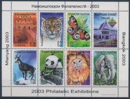 Stamp exhibitions - animals mini sheet, Bélyegkiállítások - állatok kisív
