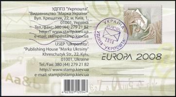 Europa CEPT stamp- booklet Europa CEPT bélyegfüzet