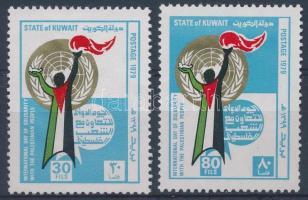 International day in the spirit of solidarity with the Palestinian people set, Nemzetközi nap a palesztin néppel való szolidaritás jegyében sor