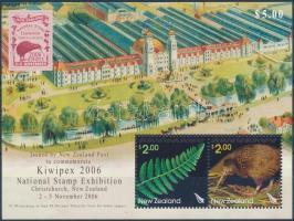 Stamp Exhibition block, Bélyegkiállítás blokk