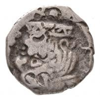 Nyugat-India (nyugati szatrapák) ~35-405. Drachma Ag (2,02g) T:3 Western India (Western Satraps) ~35-405. Drachm Ag (2,02g) C:F
