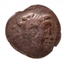 Kelták Kr. e. ~III-II. század Ag érme (2,07g) T:2-,3 Celtic Tribes ~3rd-2nd century BC Ag coin (2,07g) C:VF,F