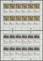 Declaration of Human Rights mini sheet set, Emberi Jogok kisívsor