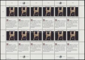 Declaration of Human Rights (III) mini sheet set, Emberi jogok nyilatkozata (III) kisív sor