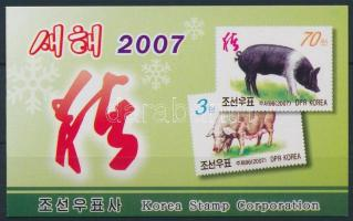 Year of the Pig stamp-booklet A disznó éve bélyegfüzet