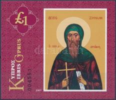 Saint Zenon block Szent Zenon blokk