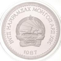 Mongólia 1987. 25T Ag Hópárduc T:PP Mongolia 1987. 25 Tugrik Ag Snow Leopard C:PP Krause KM#50